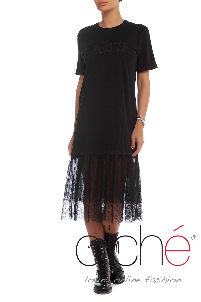T-shirt dress with lace trim